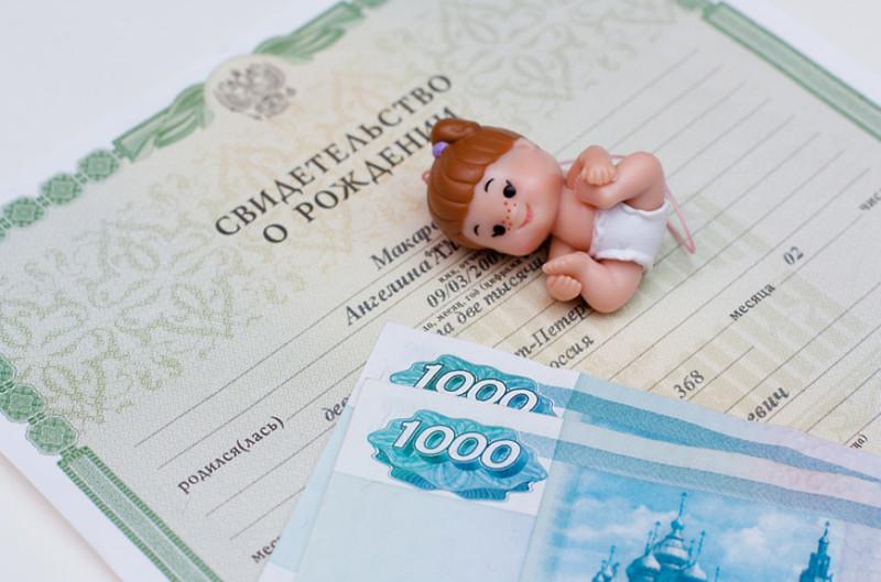 Какие выплаты положены в Якутии при рождении первого ребенка