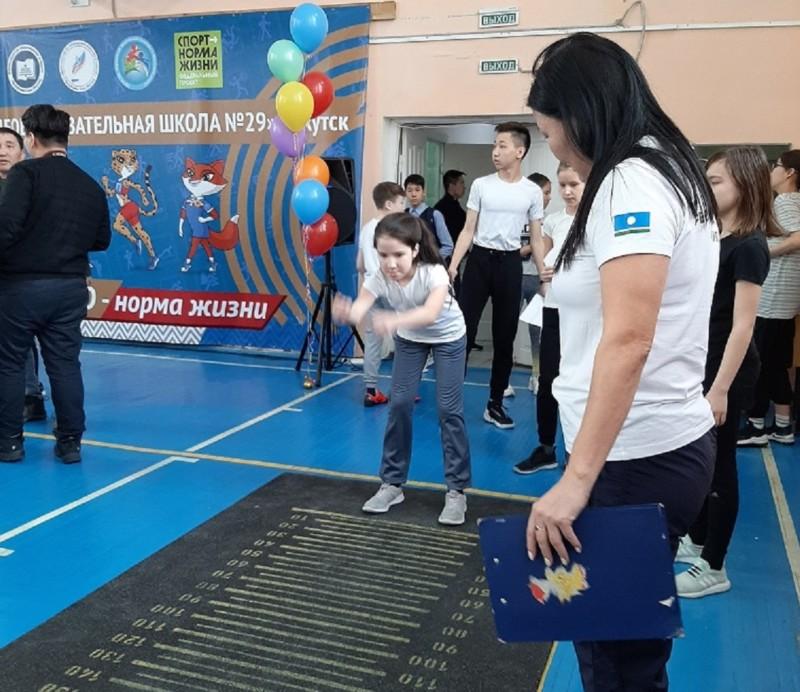 Физкультурно-спортивный праздник, посвящённый декаде ГТО, состоялся в Якутске