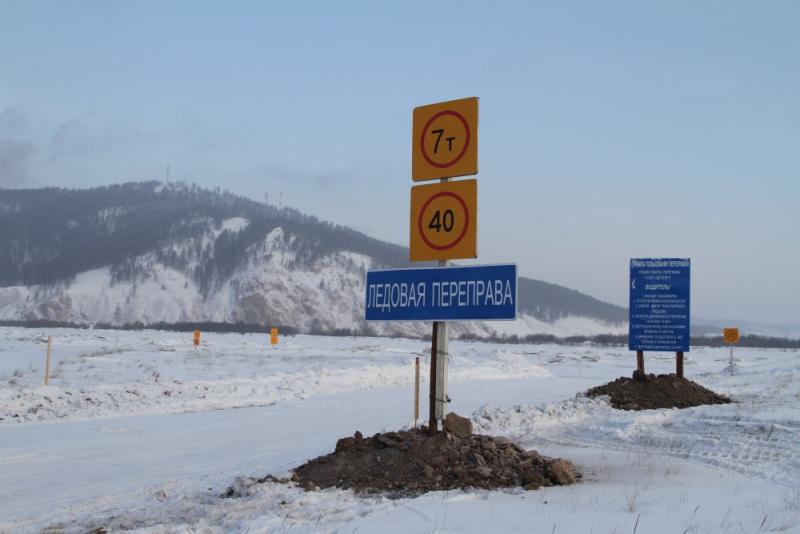 На ледовых переправах Якутии снижается грузоподъемность