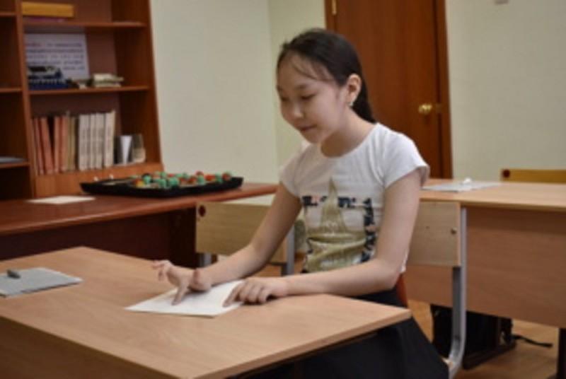 Конкурс чтения и письма по системе Брайля на якутском языке прошел в столице республики