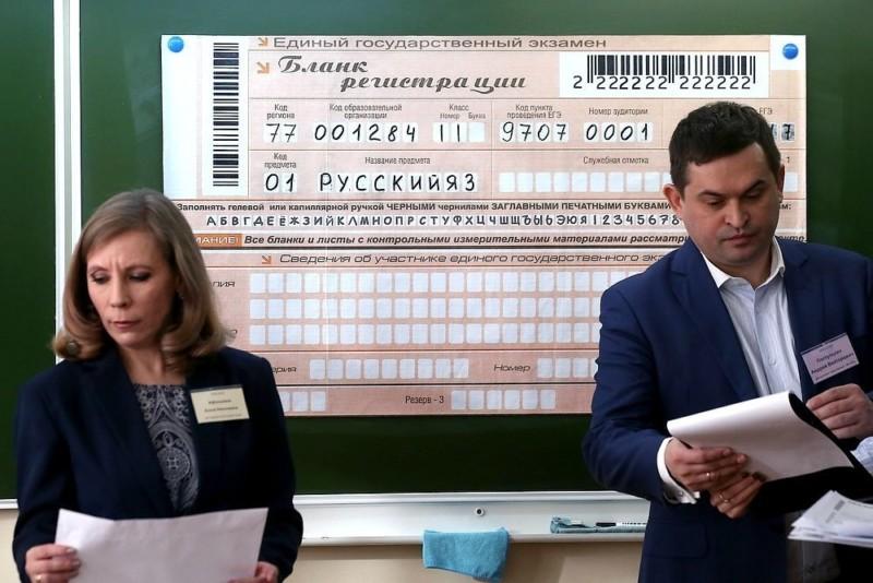 Досрочную сдачу ЕГЭ в России перенесут из-за коронавируса