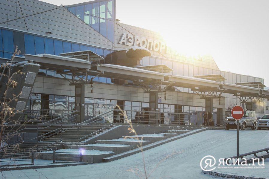 Кабмин утвердил требования по обеспечению безопасности аэропортов