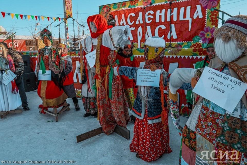 Фоторепортаж: Масленица идет – блин да мед в Якутск несет!