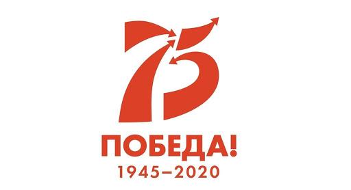 Фонд будущих поколений Якутии объявил конкурс проектов по сохранению памяти о Великой Победе