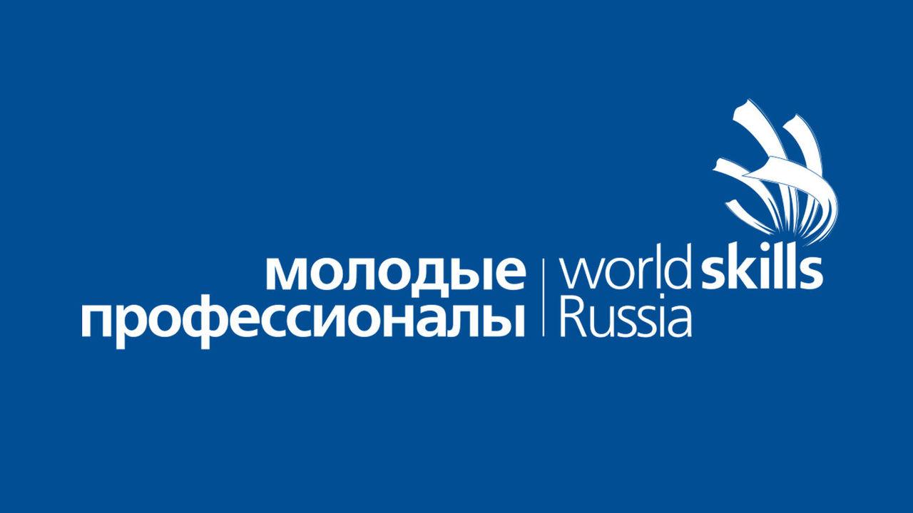 В Якутске открыли отборочные соревнования к финалу чемпионата «Молодые профессионалы»