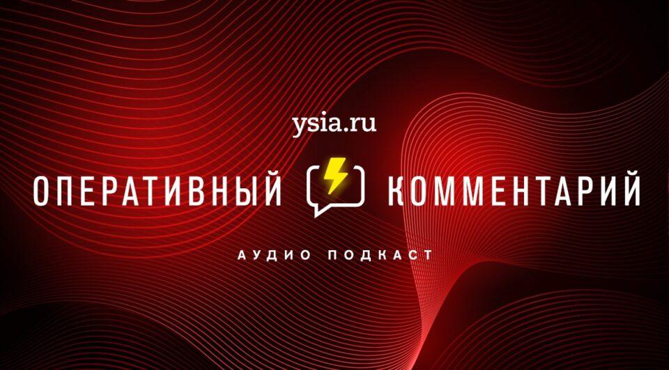 ЦИК Якутии: Голосование закончилось, начался подсчет голосов