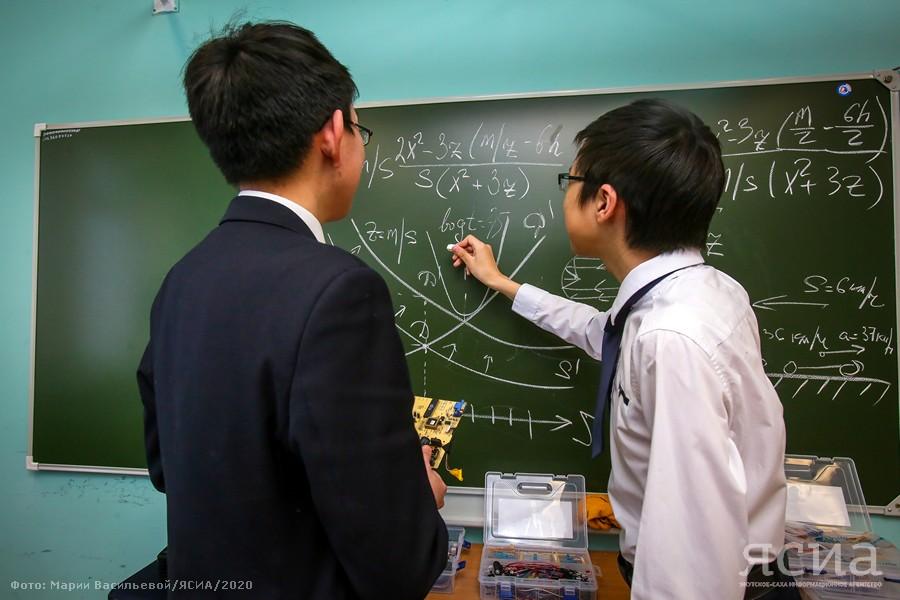 """В Якутии до 2024 года будет создан 331 образовательный центр """"Точка роста"""""""