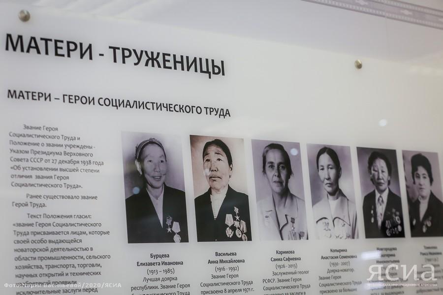 Стали известны имена еще 412 матерей Якутии, потерявших сыновей на войне