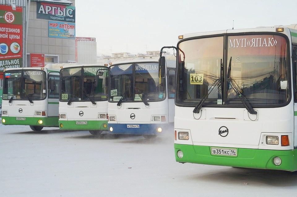До 6 апреля запрещены перевозки пассажиров между Якутском и Покровском