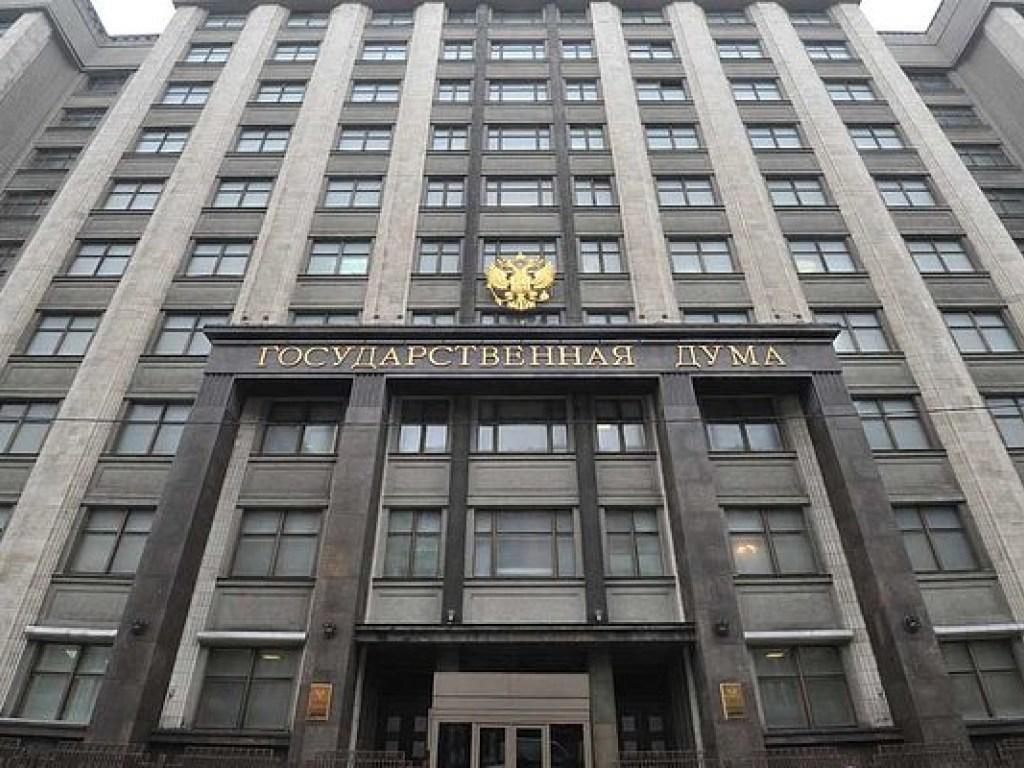 Экстренные меры. Правительство РФ наделили особыми полномочиями