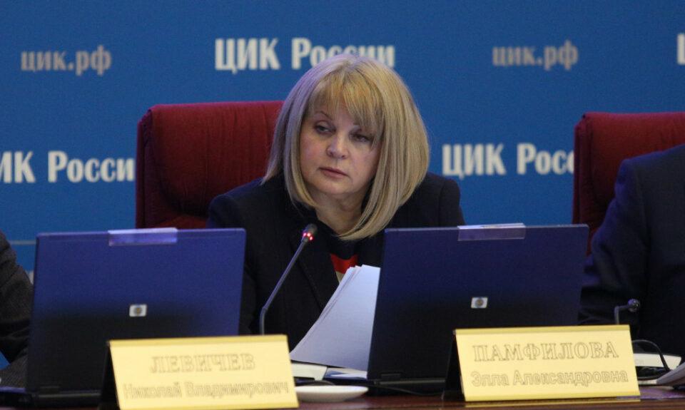 ЦИК РФ завершил регистрацию федеральных списков кандидатов в Госдуму