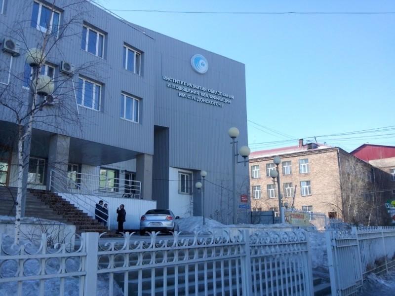 Институт развития образования и повышения квалификации проводит обучающие вебинары