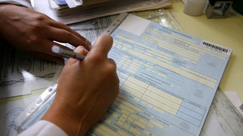 В России изменят систему оплаты больничных листов и декретных отпусков