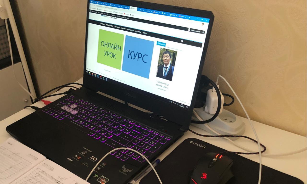 В Якутии прорабатывается вопрос предоставления интернет-трафика для учителей