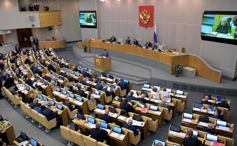 Госдума ввела штрафы для должностных и юридических лиц за незаконную перепланировку