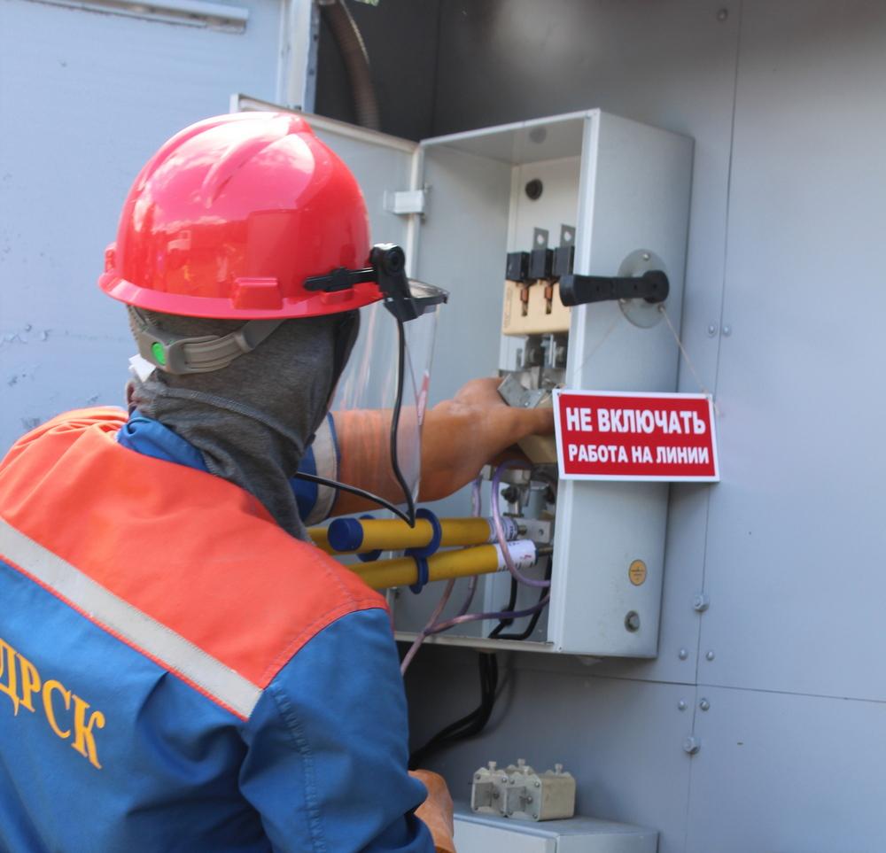 Энергетики ДРСК приостанавливают плановые работы, связанные с ограничением электроснабжения