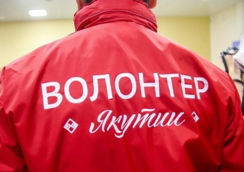 В Якутии приступили к работе волонтеры-медики