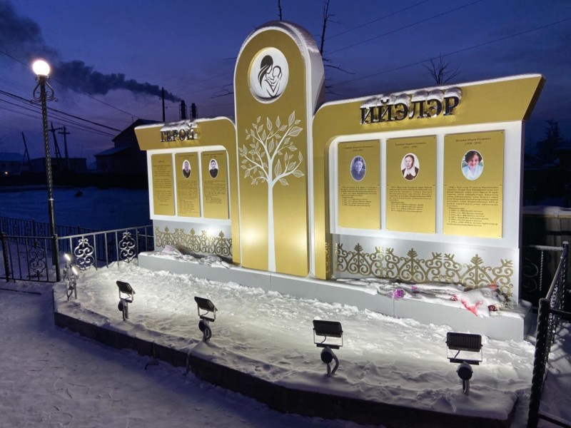 Проекты Хангаласского улуса стали победителями конкурса программы поддержки местных инициатив