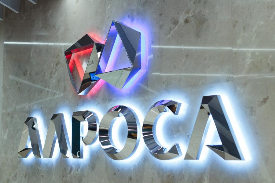 Айсен Николаев: АЛРОСА единственной в мире удалось снизить объемы добычи алмазов ненамного