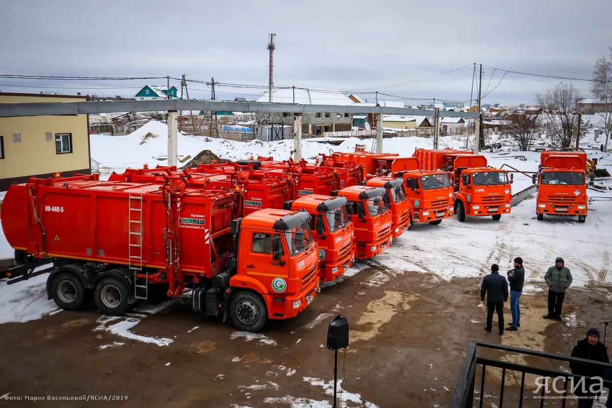 В Якутии принимают меры по недопущению мусорного коллапса в период эпидемии