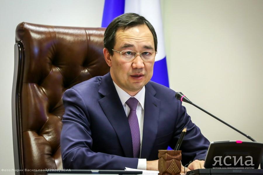 Айсен Николаев: До 1 мая будет принят ряд кадровых решений