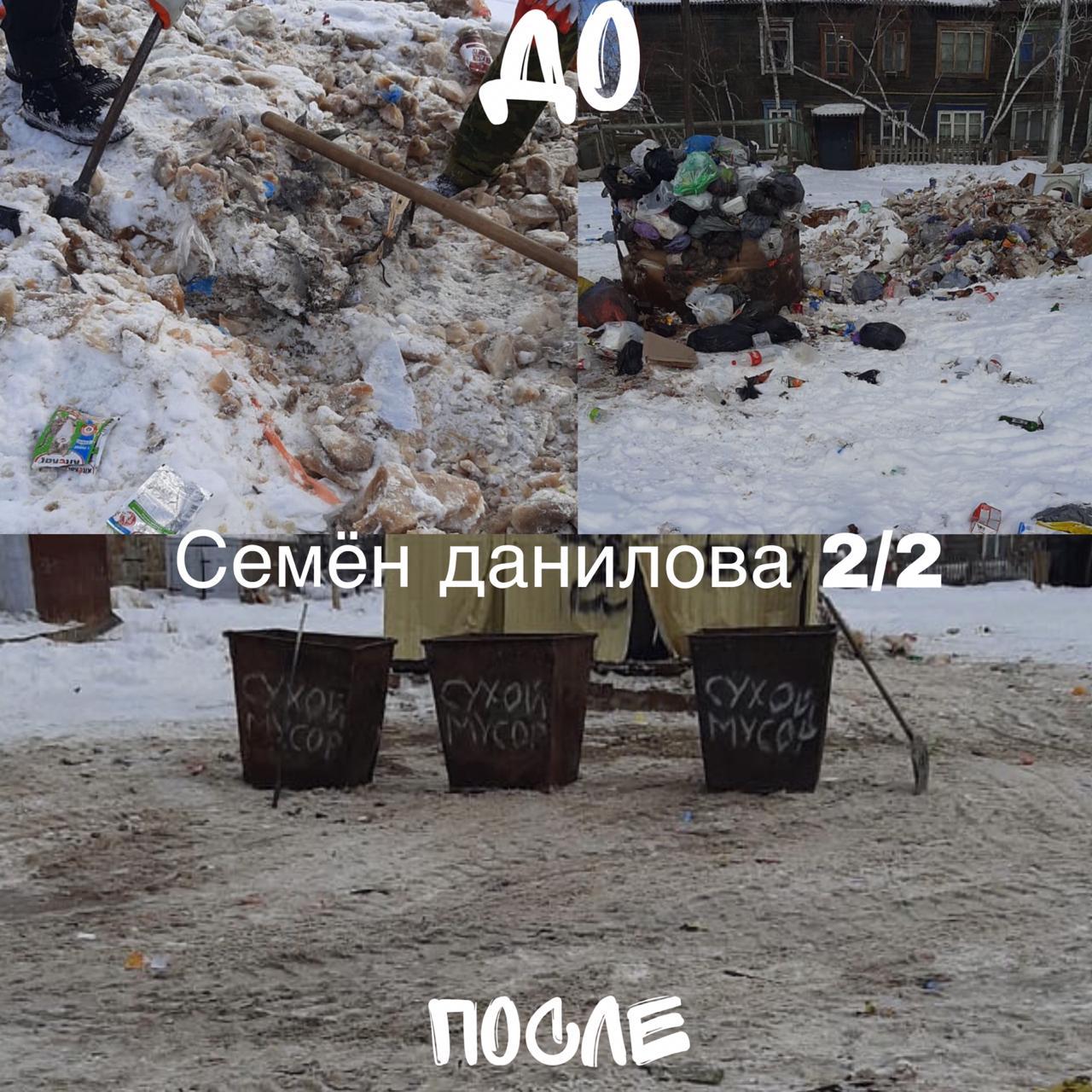 Предприятия жизнеобеспечения Якутска работают в штатном режиме