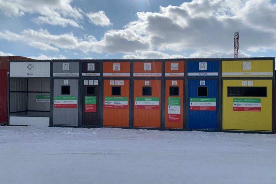 В Якутске открыли экопункт приема вторсырья