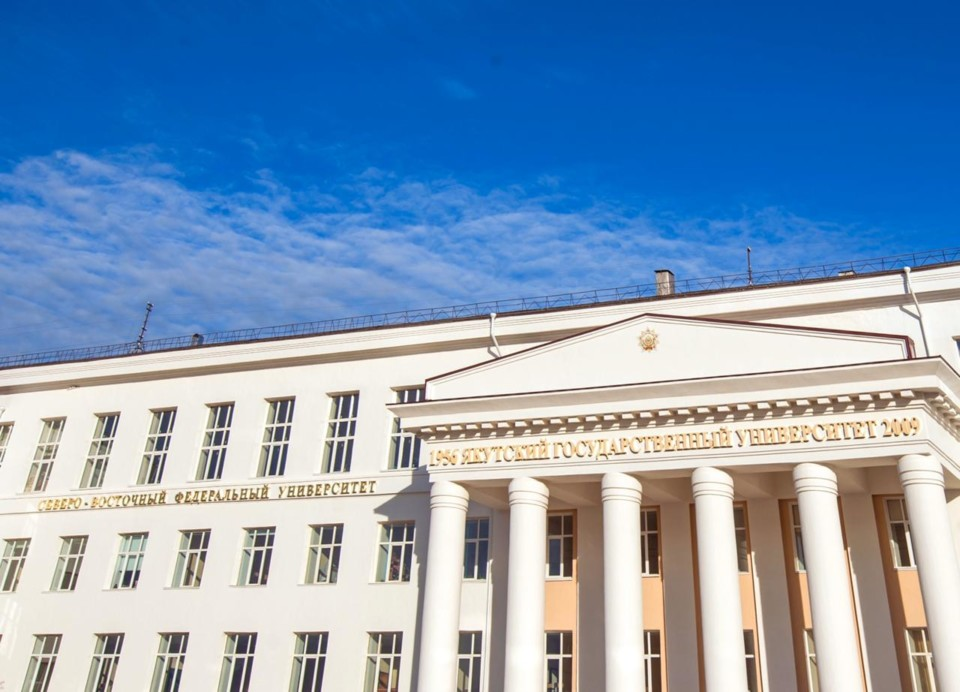 СВФУ вошел в ТОП-100 лучших вузов мира в рейтинге Times Higher Education