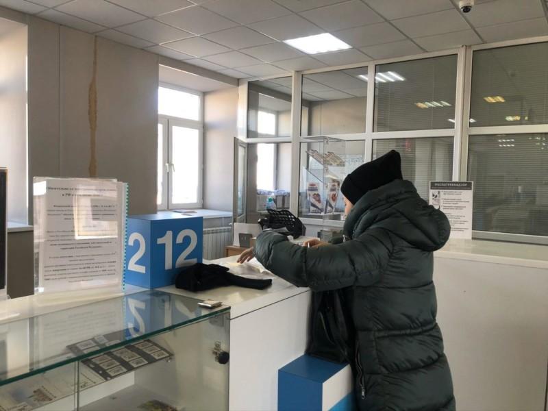 Якутяне могут без комиссии оплатить взносы на капремонт в почтовых отделениях