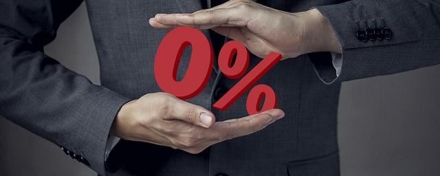 Зарплатные кредиты в помощь. Перечень сфер малого бизнеса, которые получат поддержку, расширят