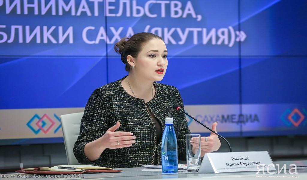 В Якутии более 13 тысяч предпринимателей воспользовались федеральными субсидиями