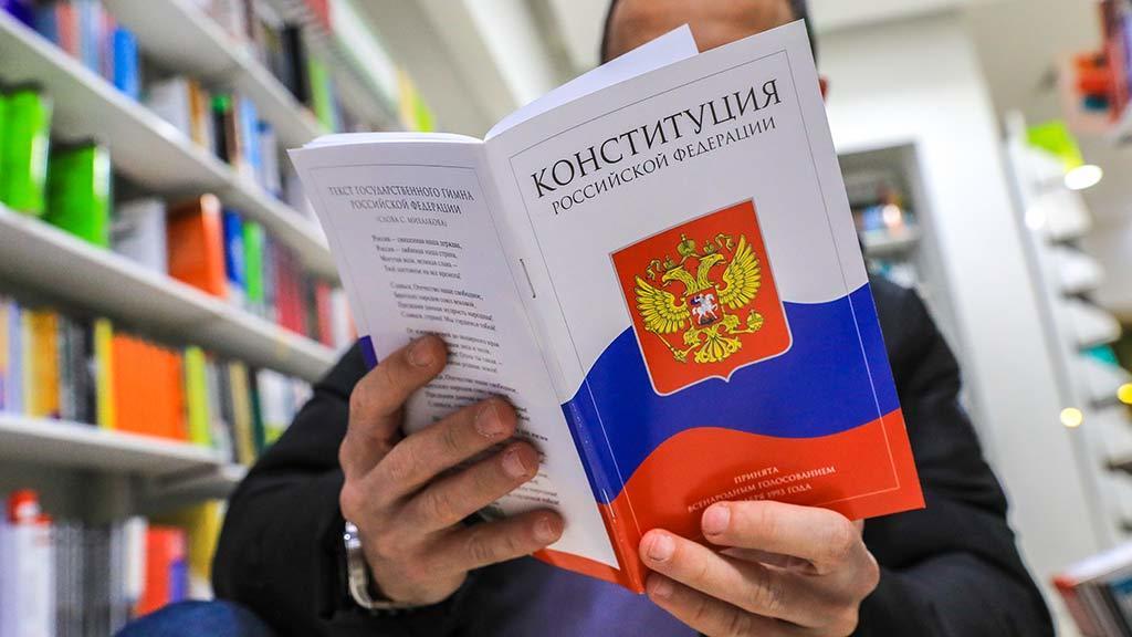 Конституция заговорила на якутском языке