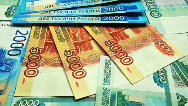 ВЭФ спрогнозировал снижение роста экономики России из-за цен на нефть