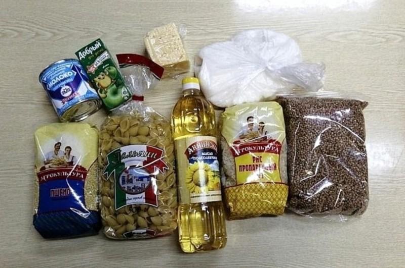 Директора школы в Якутске накажут за нарушения при выдаче родителям продуктовых наборов