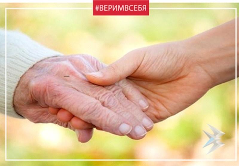 """В Якутии продолжает действовать программа """"Приемные семьи для пожилых"""""""