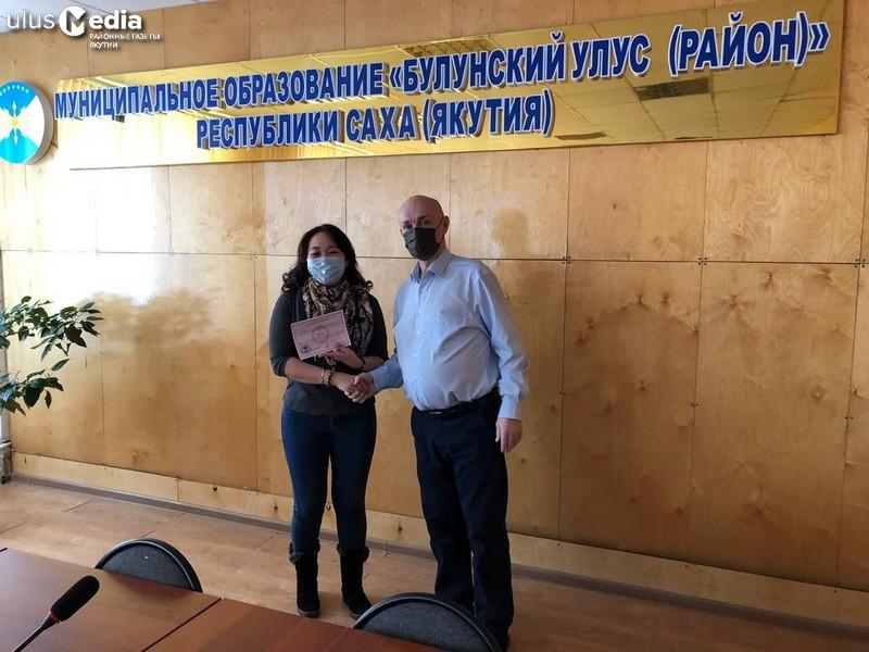 Молодым семьям Булунского района вручили жилищные сертификаты