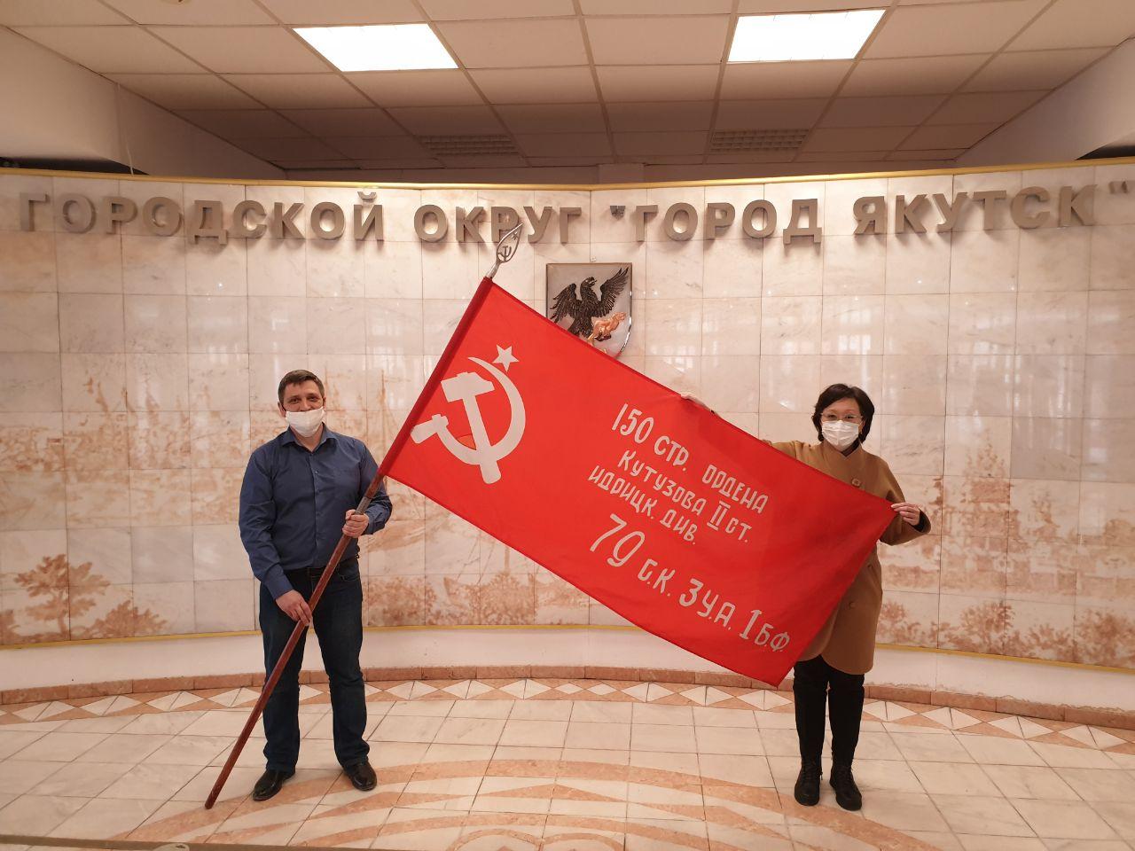 Знамя Победы прибыло в Якутск