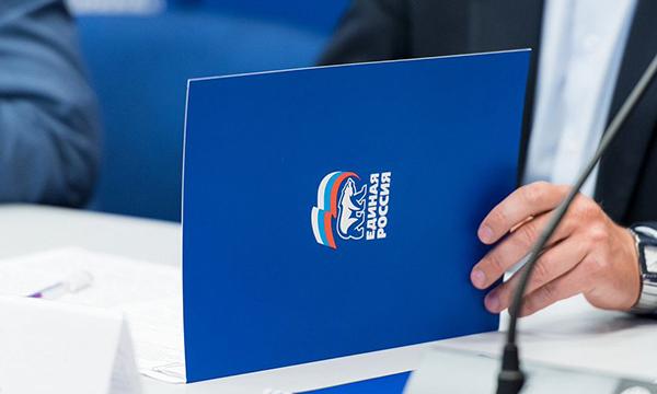 «Единая Россия» внесла в Госдуму законопроект об отсрочке платежей для бизнеса и пенсионеров