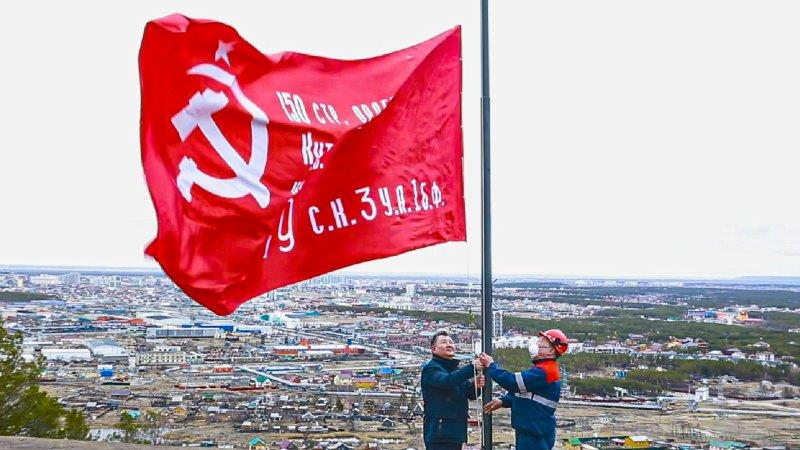 Энергетики Якутии подняли Знамя Победы