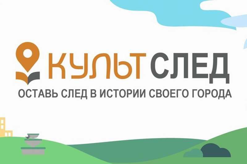 """""""Здесь был!"""" Идея арт-объекта, предложенная якутянкой, признана лучшей во всероссийском конкурсе"""