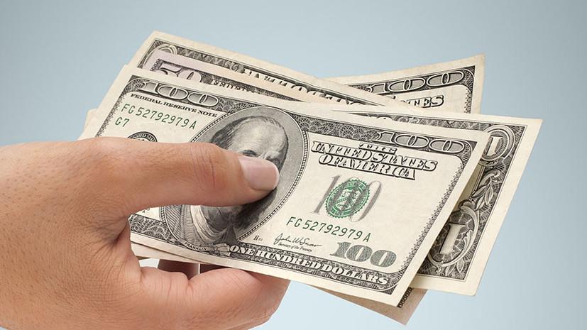 Курс доллара снизился до 71,19 рублей