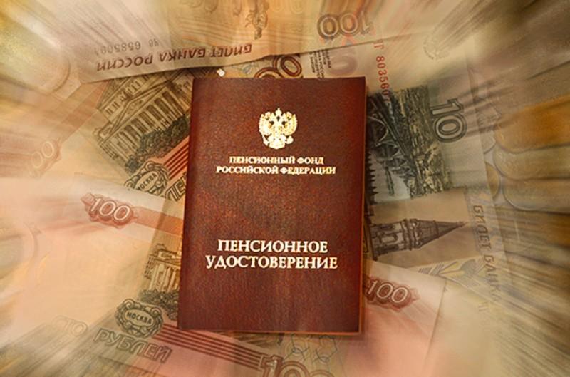 Накопительные пенсии россиян увеличат на 9,13% в 2020 году