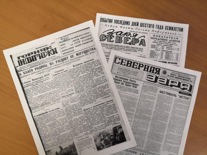 Оймяконской газете «Северная заря» исполнилось 75 лет