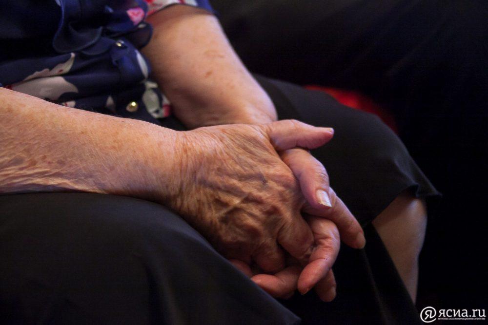 В Якутии принимаются заявки на организацию приемной семьи для пожилого человека
