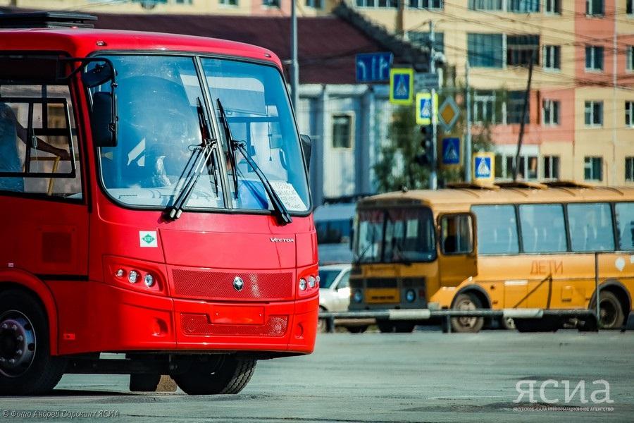 С 1 апреля ученики 5-11 классов пригородных школ Якутска будут ездить на автобусах бесплатно