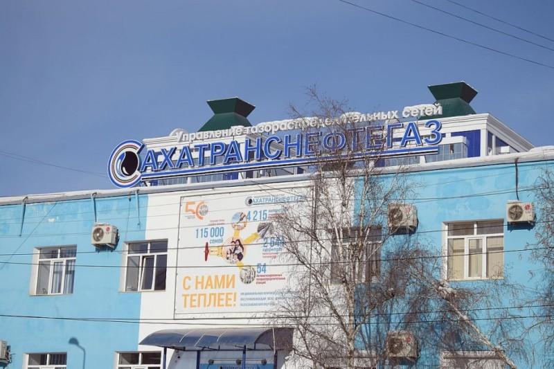 """Служба Единого окна АО """"СТНГ"""" не принимает посетителей до 24 мая"""