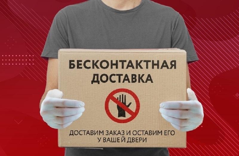 Бесконтактную доставку предлагают более 500 предприятий Якутии