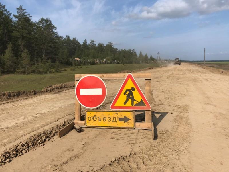 Более 20 км автомобильных дорог введут в сельских территориях Якутии
