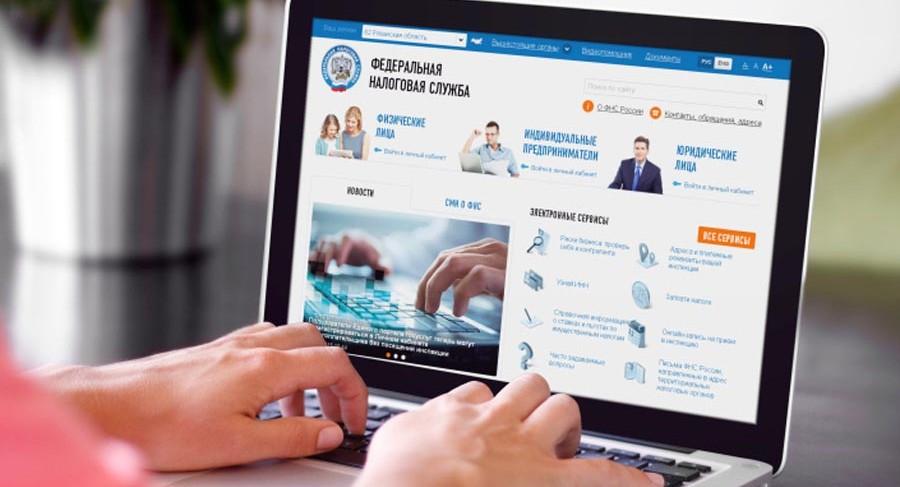 Налоговая служба Якутии: Как проверить и оплатить налоговую задолженность
