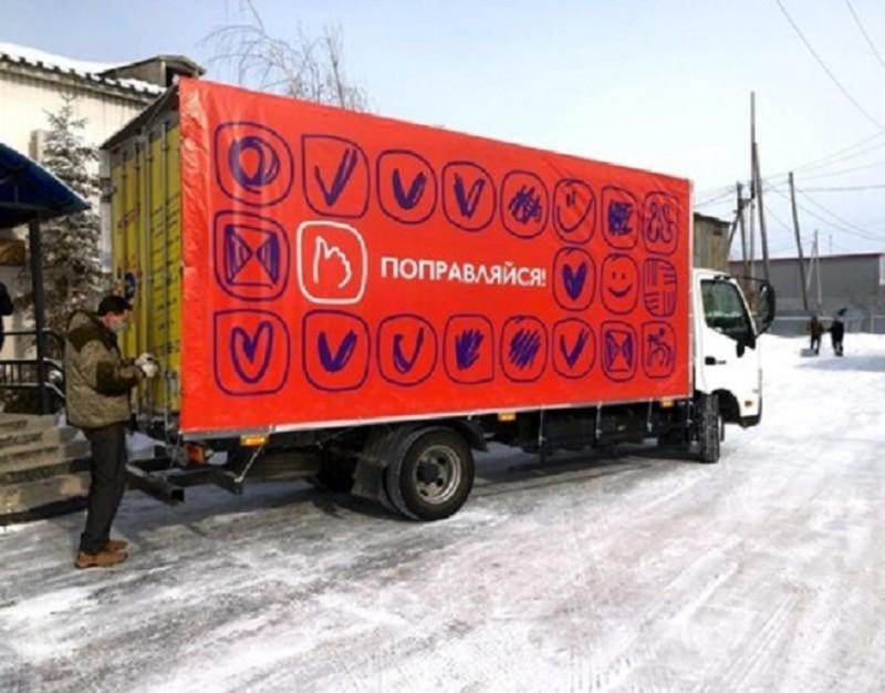 Консолидация-2020: как бизнес и общество Якутии помогают бороться с коронавирусом